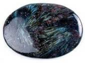 astrophyllite-199a270